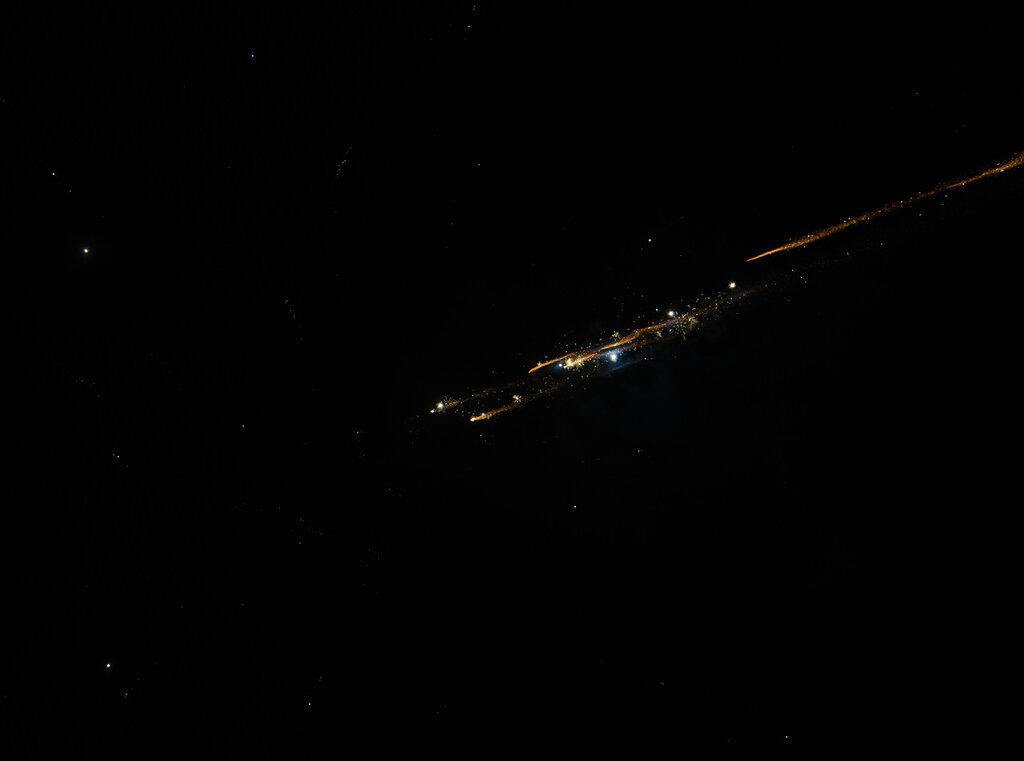 Осколки кометы
