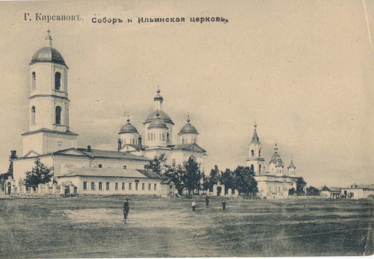 Успенский собор и Ильинская церковь