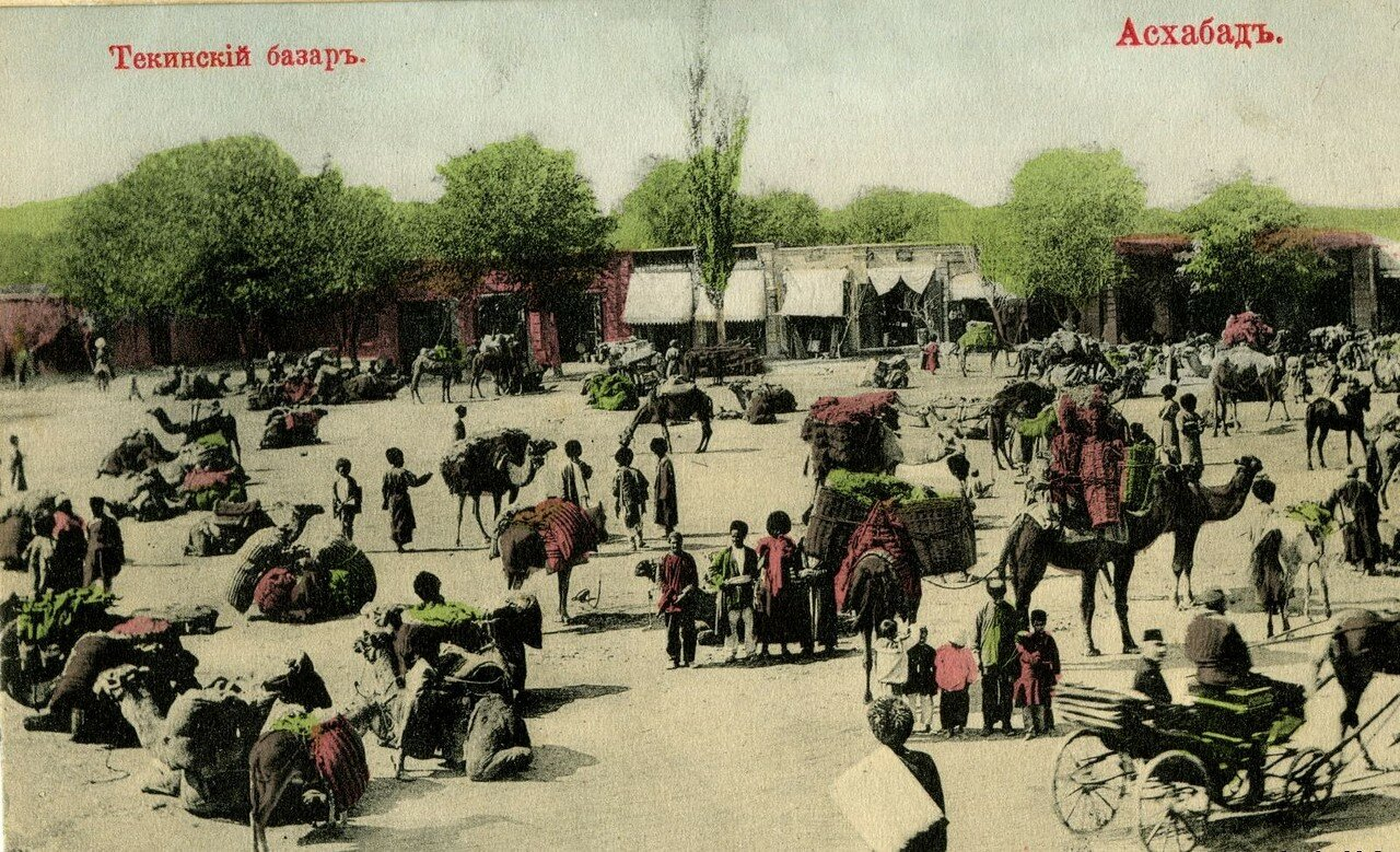 Текинский базар