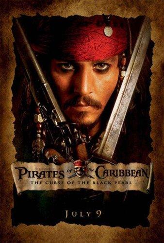 Волшебства пираты карибского моря