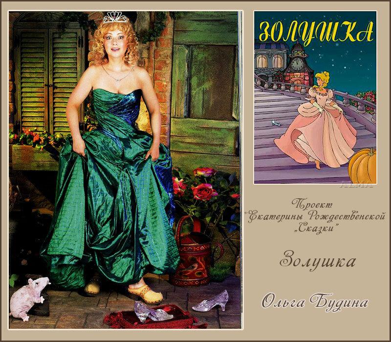 http://img-fotki.yandex.ru/get/4426/121447594.57/0_760b1_56713abf_XL.jpg