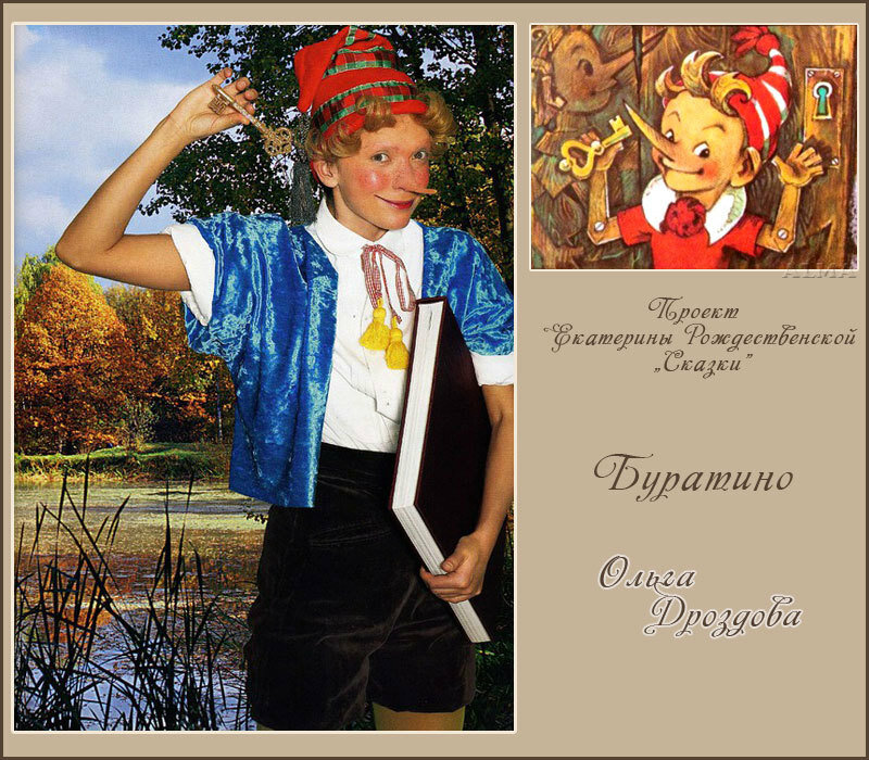 http://img-fotki.yandex.ru/get/4426/121447594.57/0_760c4_23115376_XL.jpg