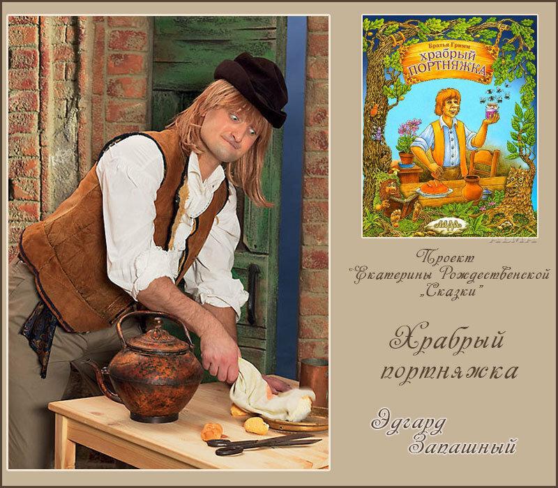 http://img-fotki.yandex.ru/get/4426/121447594.57/0_760c8_659ff07f_XL.jpg
