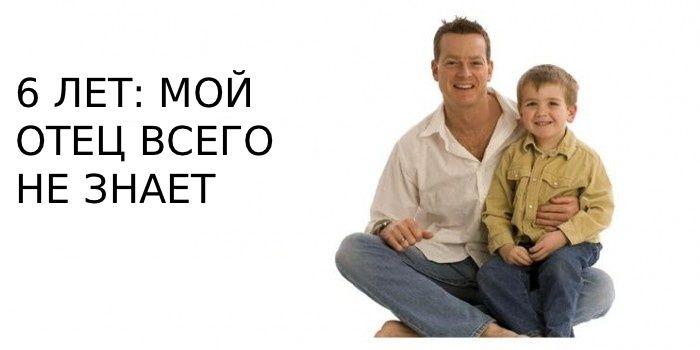 http://img-fotki.yandex.ru/get/4426/130422193.94/0_700ce_510513cf_orig