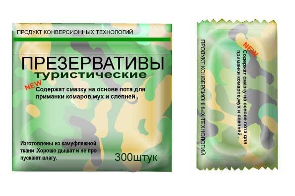http://img-fotki.yandex.ru/get/4426/130422193.9a/0_70795_aaded656_orig