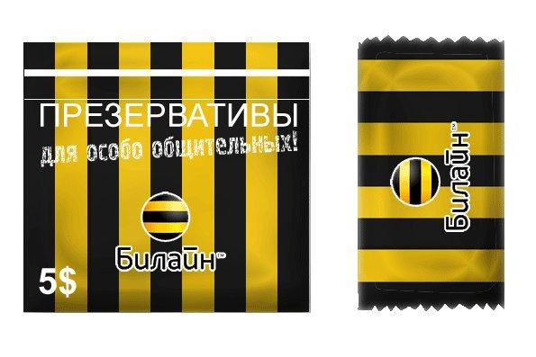 http://img-fotki.yandex.ru/get/4426/130422193.9a/0_70796_f60a5e9_orig