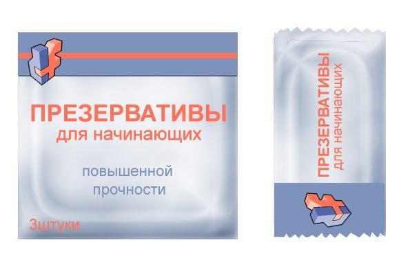http://img-fotki.yandex.ru/get/4426/130422193.9a/0_7079a_570ba886_orig