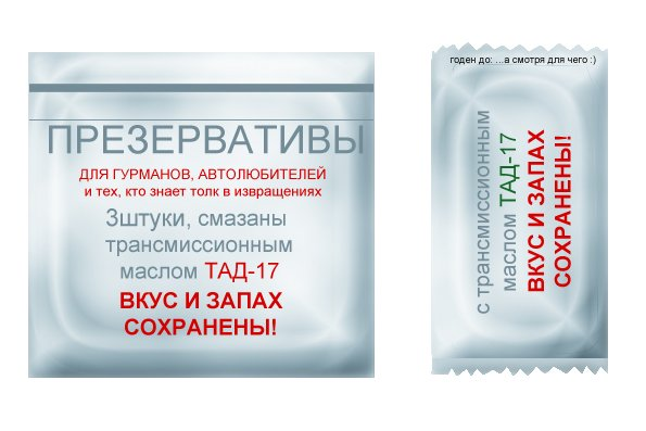 http://img-fotki.yandex.ru/get/4426/130422193.9a/0_7079d_723fa3b1_orig