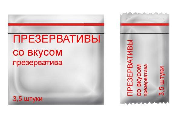 http://img-fotki.yandex.ru/get/4426/130422193.9b/0_707a8_b317a5f7_orig