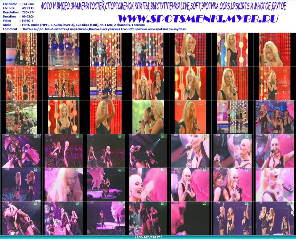 http://img-fotki.yandex.ru/get/4426/13966776.30/0_76be6_126453af_orig.jpg