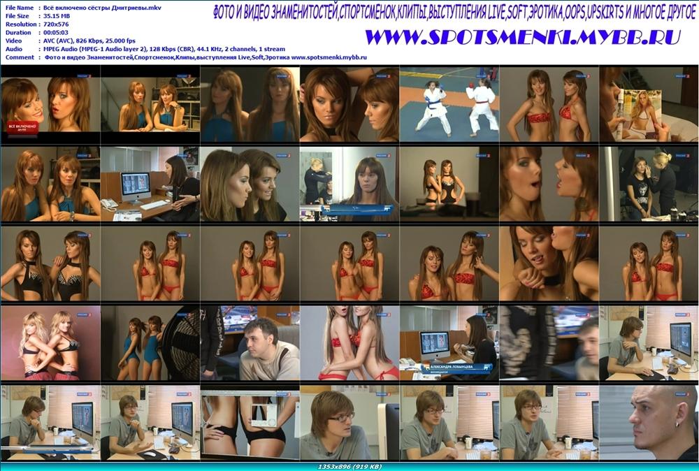 http://img-fotki.yandex.ru/get/4426/13966776.31/0_76c27_c95270e5_orig.jpg