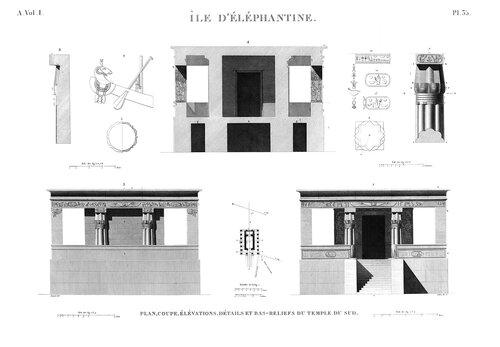 Древнеегипетский город Элефантина, южный храм