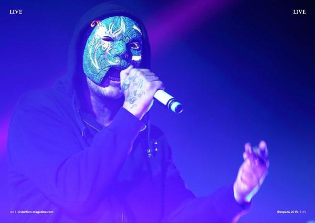 Фотографии концерта группы Hollywood Undead в Москве