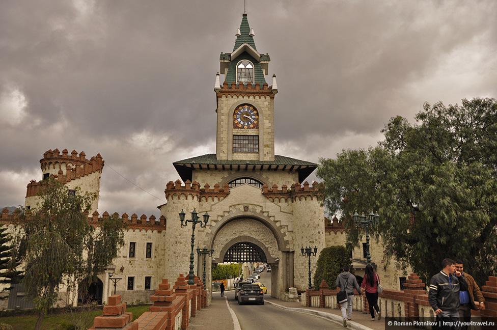 0 15c696 caffd4e0 orig Лоха – культурная столица Эквадора