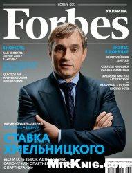 Журнал Forbes №11 2013 Украина