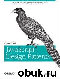 Книга Addy Osmani - Learning JavaScript Design Patterns