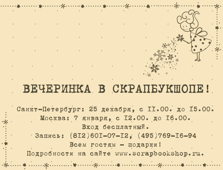 http://img-fotki.yandex.ru/get/4426/30970526.1a/0_5bbdc_1679e0e_orig