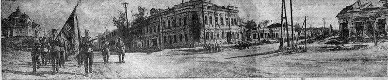 Парад Освободителей в Белгороде