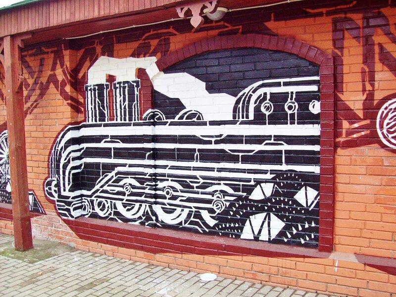 граффити галерея лавра паровоз киев