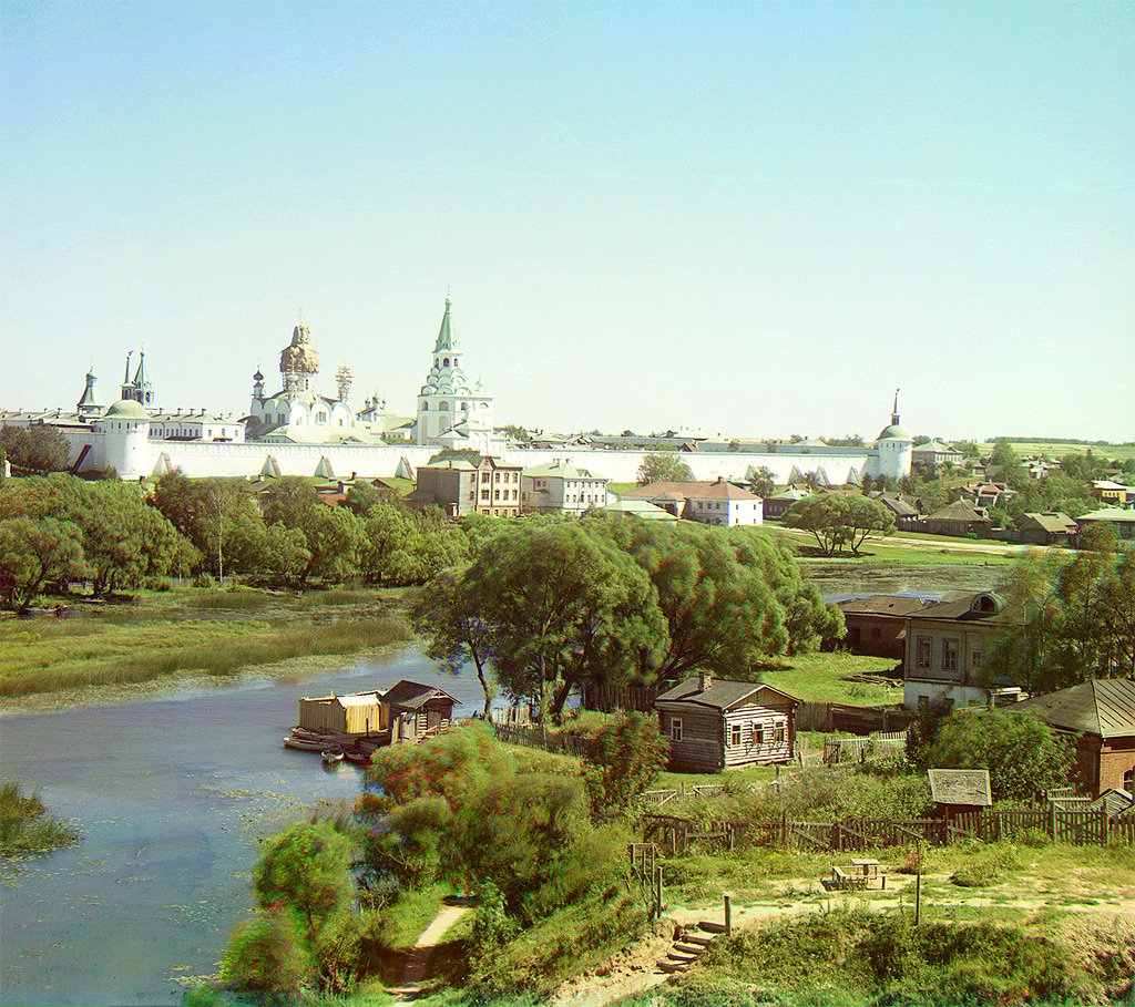 366.г. Александров. Общий вид на Троицкий монастырь.1911.jpg