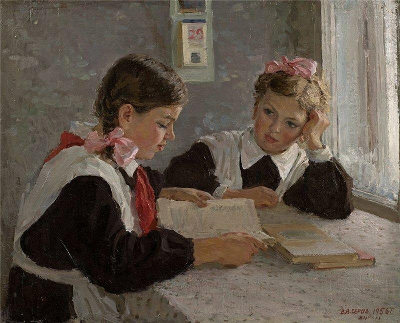 Владимир Серов. Домашнее задание. 1956 год.