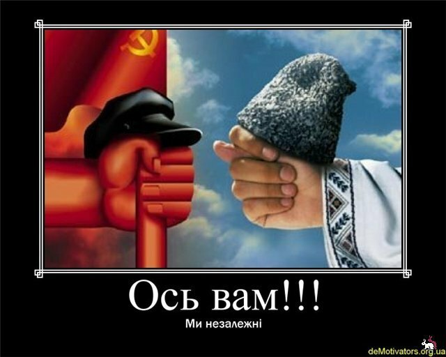 1357423814_160312_mos_vis_ukr.jpg