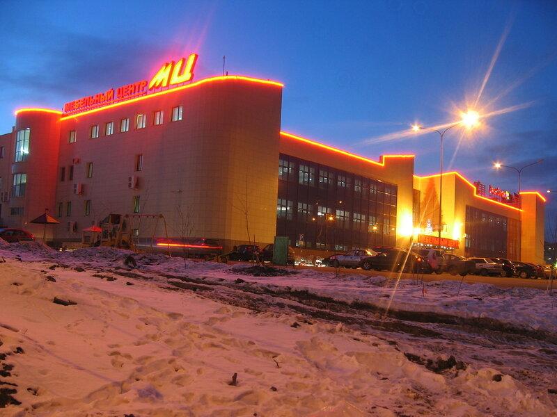 Мебельный центр & СуперСтрой  (24-12-2011)