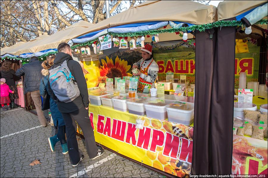 Ярмарка в Севастополе