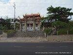 Деревенский буддийский храм
