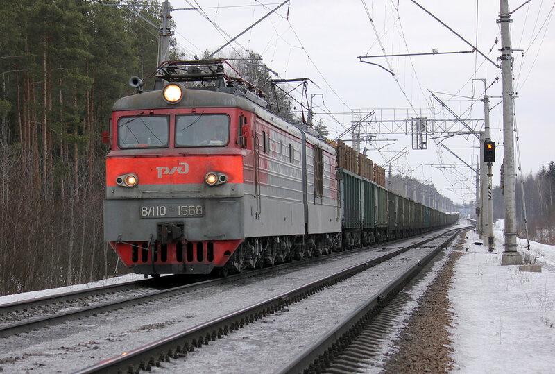 ВЛ10-1568