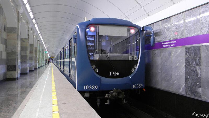 """81-540.2 №10389 на станции """"Адмиралтейская"""""""