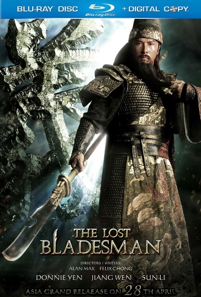 Пропавший мастер меча / The Lost Bladesman / Guan yun chang (2011) BDRip 720p + HDRip