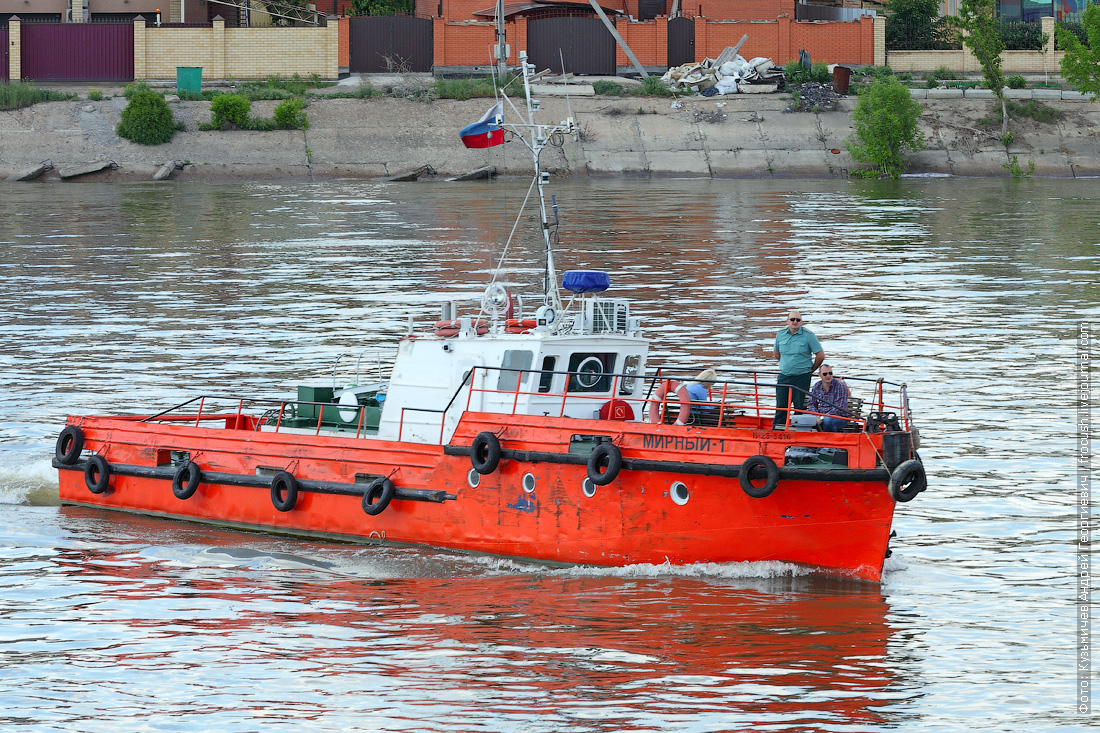 Буксир Мирный-1