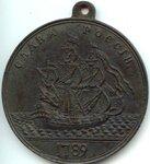 Медали и Ордена России (17).jpg