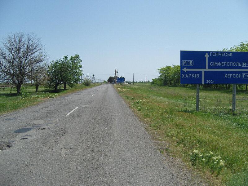 указатель на пути к Геническу