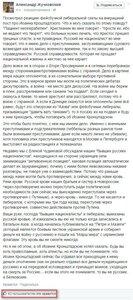 20150322_Жучковский_0.jpg