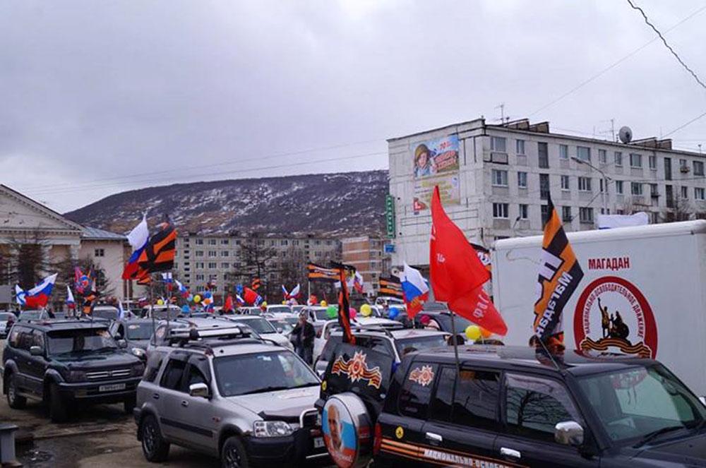 Приглашение на праздничный автопробег по Магаданской области 12 июня 2015 года в День России