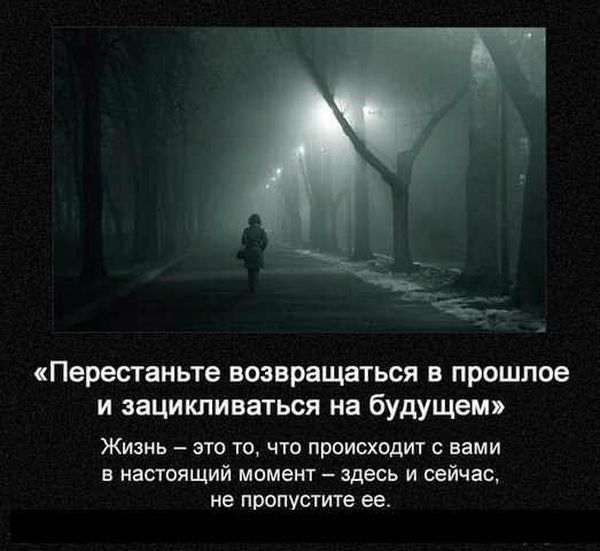 http://img-fotki.yandex.ru/get/4427/130422193.a8/0_71346_8eaa68a2_orig