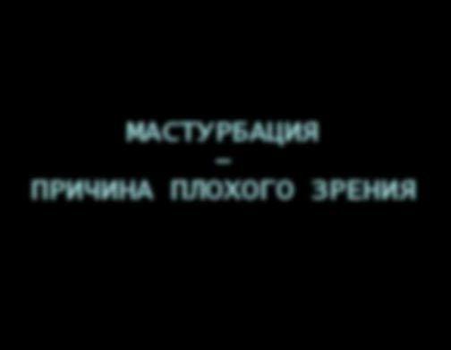 http://img-fotki.yandex.ru/get/4427/130422193.aa/0_71555_29ea61dc_orig