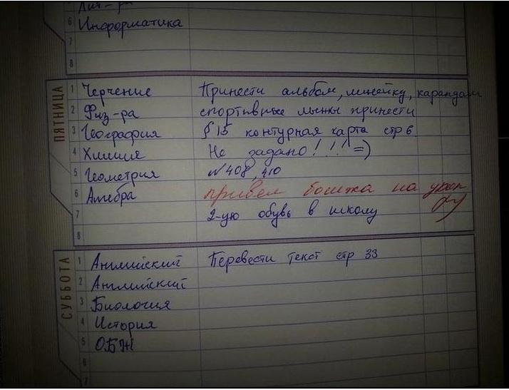 http://img-fotki.yandex.ru/get/4427/130422193.b2/0_71bb3_7f5feb2d_orig