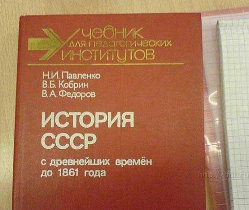 Учебник история кпсс = м, политиздат, 1982г.