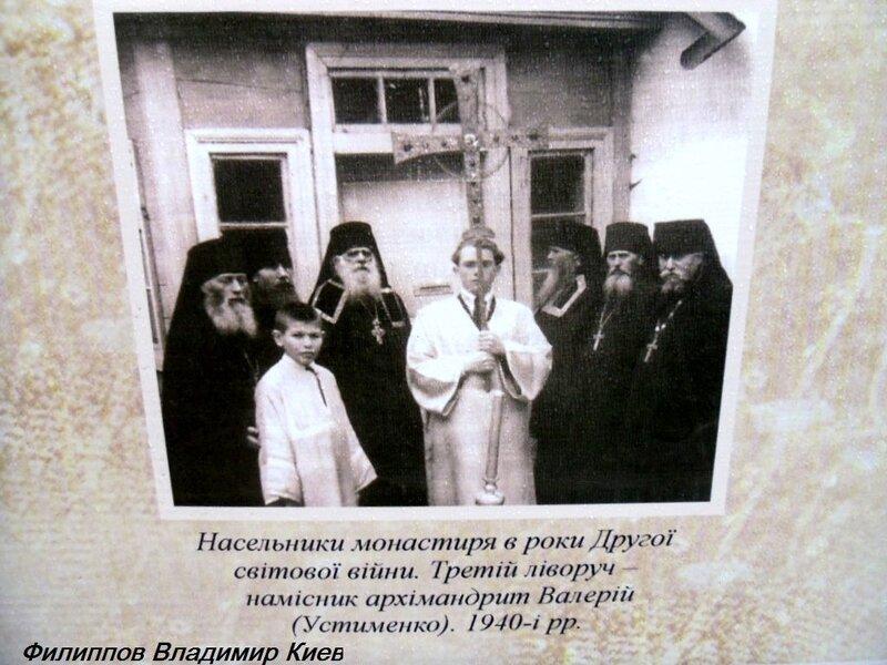 История Киево-Печерской Лавры