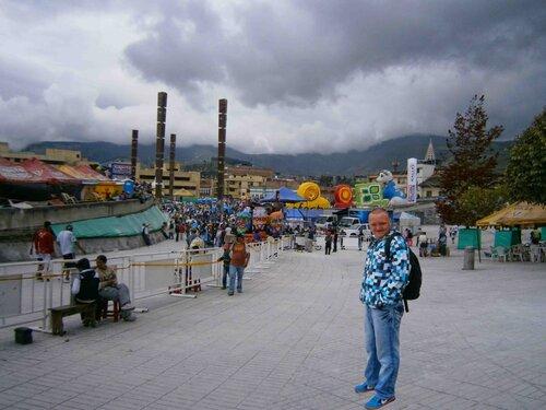 Из Колумбии в Эквадор на автобусе
