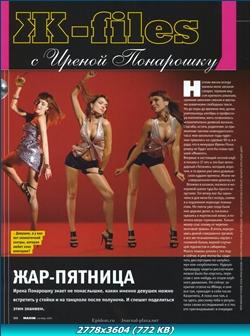 http://img-fotki.yandex.ru/get/4427/13966776.1/0_75c42_8252c55d_orig.jpg