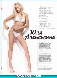 http://img-fotki.yandex.ru/get/4427/13966776.18/0_76584_82aca9d1_orig.jpg