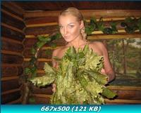 http://img-fotki.yandex.ru/get/4427/13966776.1c/0_76660_c1f337a3_orig.jpg