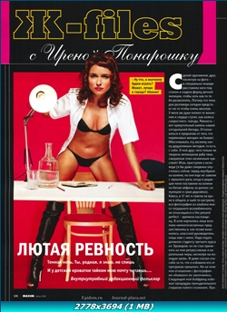 http://img-fotki.yandex.ru/get/4427/13966776.2/0_75c76_79e9fc9f_orig.jpg