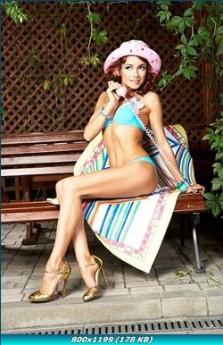 http://img-fotki.yandex.ru/get/4427/13966776.5/0_75d02_ec230eca_orig.jpg