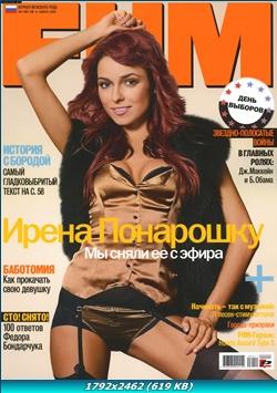http://img-fotki.yandex.ru/get/4427/13966776.7/0_75d6e_7cbe656a_orig.jpg