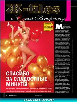 http://img-fotki.yandex.ru/get/4427/13966776.7/0_75d72_37126b00_orig.jpg